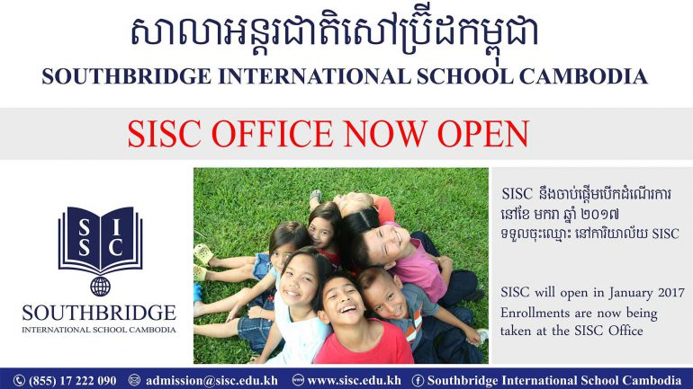 SISC-opening-day